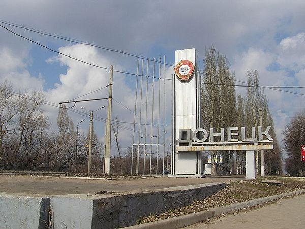 10 стереотипов о Донецке
